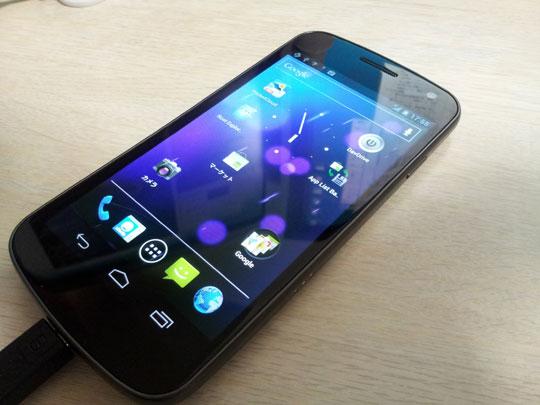 SC-04D-Android4.0(Ice Cream Sandwich)
