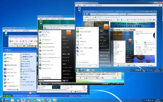 """ひと目でわかるWindows7 """"XP Mode"""""""