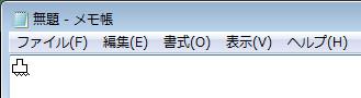 Microsoft IMEで読み方がわからない漢字を入力するには/旧字体を入力するには