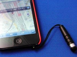 iPod touchビジネス活用術(日経BP社)~クラウド&PC連携でスマートビジネスを実現~