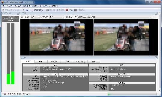 ストリーミングサーバーでリアルタイム映像や動画ファイルを配信