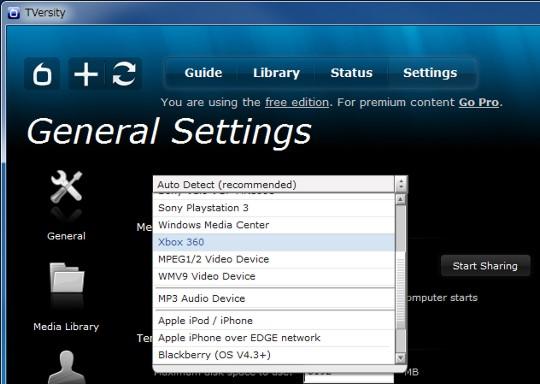 Windows PCによるDLNAサーバーの構築