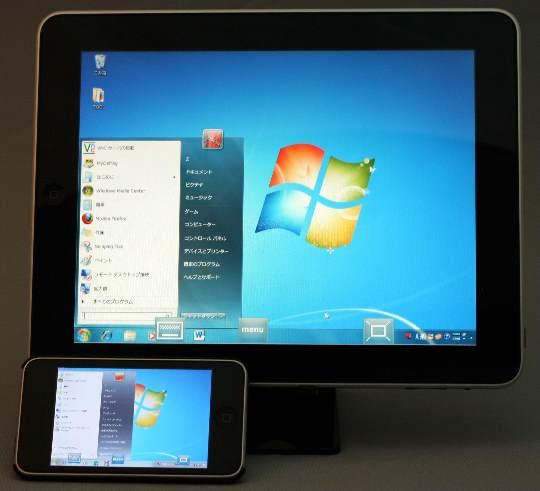 リモートでのデスクトップ操作/リモート電源操作/リモートマウス&キーボード操作ができる環境の構築①