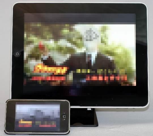 家電ハードディスクレコーダー/家電テレビ/PlayStation 3/Xbox360等をネットワークに接続してWindows PCと相互にメディア共有する(DLNA環境の構築)②
