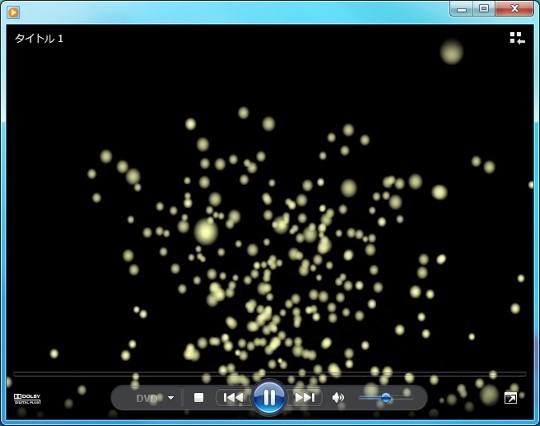 光学ドライブに任意のメディア(DVD-VIDEO/音楽CD/セットアップCD)を挿入した際の動作を任意に指定するには