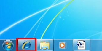 Windows 7のデスクトップ上にInternet Explorerのアイコンを表示させるには