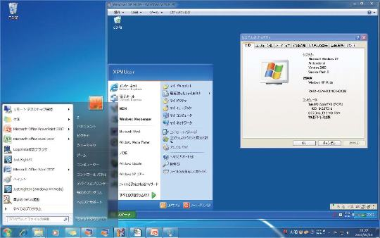 Windows 7上で動く「Windows XP Professional SP3」