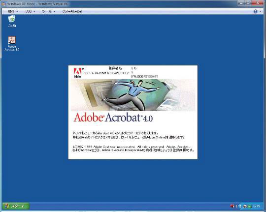 Windows 7上で動く「Windows XP Professional SP3」