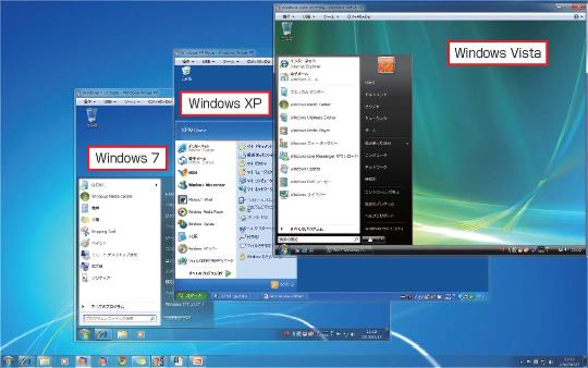 Windows 7/Vistaゲストや「Vista Mode」を運用