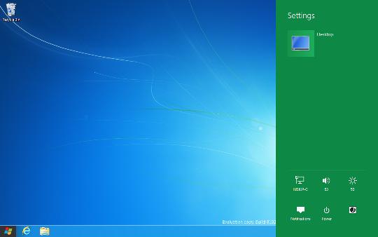Windows 8のデスクトップからの「終了方法」