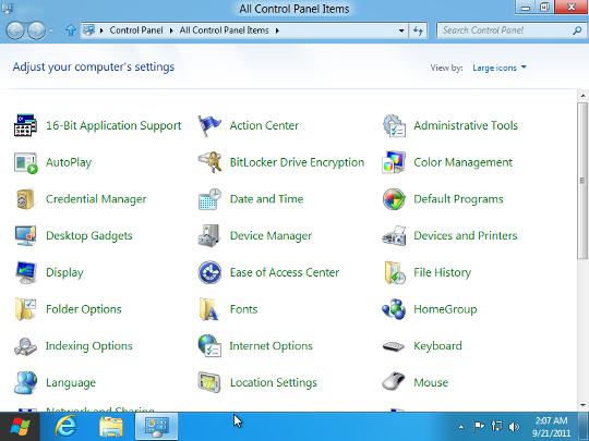 Metoroスタイルコントロールパネルと通常コントロールパネル~Windows 8