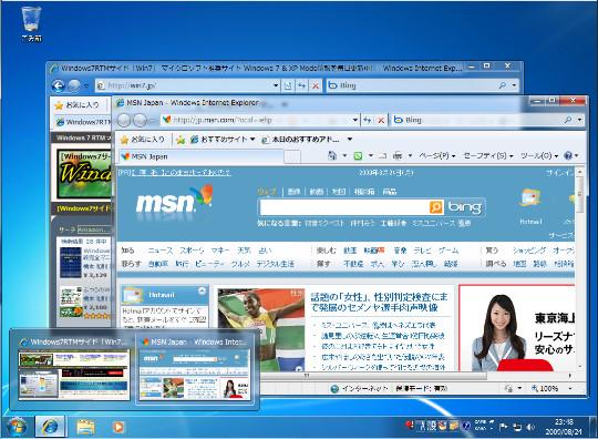 Windows 7で現在起動中のプログラムを新規ウィンドウで開く方法