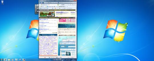 Windows 7のマルチモニターでウィンドウを左右に並べて比較したい