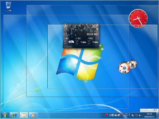 Windows 7のデスクトップ上に表示されているウィンドウをすべて透明化する方法