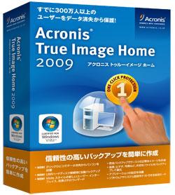 Acronis True Image 2009 Home