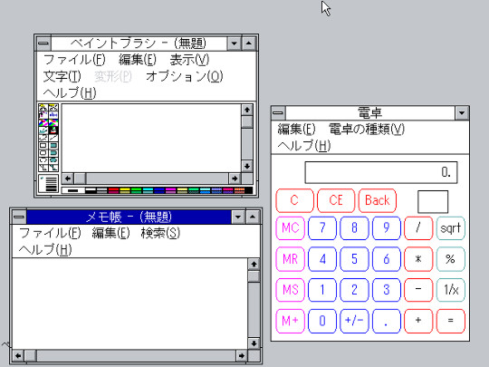 nostalgic Windows3.1