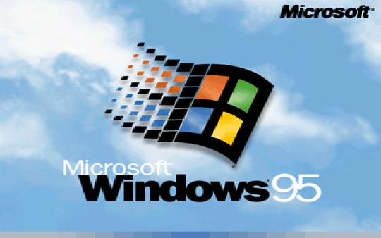 ノスタルジックWindows 95―Windows 95の起動ロゴ(01) - Win7jp Windows 7 総合情報サイト  Win10への移行はWin10jp for Smart Phone