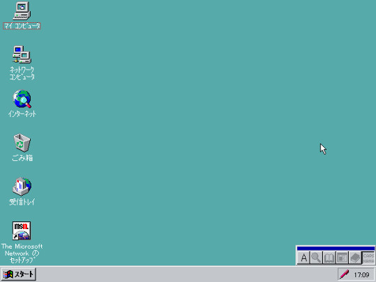 nostalgic Windows 95