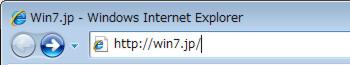 固有番号(hkv~)への直接アクセス