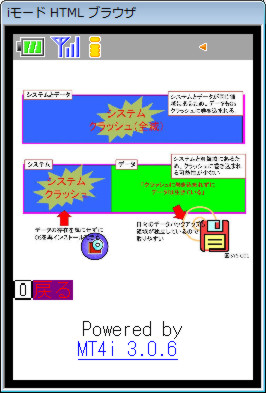 Win7.JPの携帯サイト
